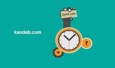 pinjaman cepat cair tanpa agunan