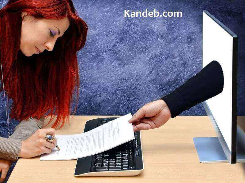 pinjaman online pribadi butuh dana cepat